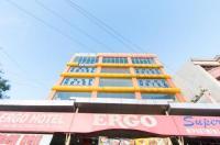 Vigan Ergo Hotel Image