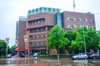 Greentree Inn Jiangsu Xuzhou Jinshan Bridge Building Jinqiao Road Express Hotel Image