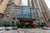 Ramada Plaza Fuzhou South Image