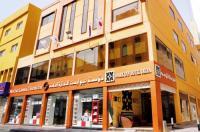 Mark Inn Hotel Deira Image
