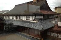 Chikurin-In Gunpoen Ryokan Image