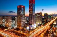 Park Hyatt Beijing Image
