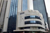 Gloria Plaza Hotel Shenyang Image