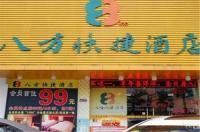 8 Inns Dongguan Liaobu Haipai Branch Image