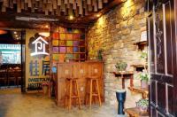 Hangzhou Sweetolive Yododo Inn Image