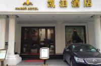 Wuxi Habbo Hotel Hai Xian Cheng Image