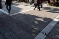 Hotel Ntinas Image