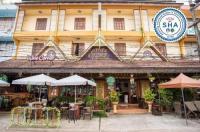 Ban Aothong Hotel Image
