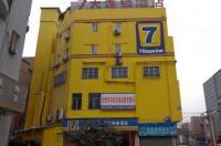 7 Days Inn Hefei Railway Station Square Branch Image