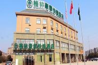 Greentree Anhui Hefei Lujiang Bus Terminal Station Qianchuan Road Express Hotel Image