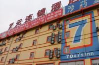 7 Days Inn Weihai High-Speed Rail & Bus Station Hotel Image