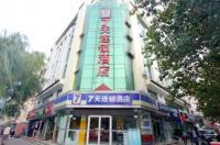 7 Days Inn Weihai Zhengfu Branch Image