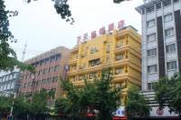 7 Days Inn Wuhu Pedestrian Street Zhongjiang Bridget Branch Image