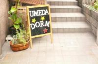 Umeda Dormitory Image
