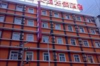 Hanting Hotel Wuhan Xinhua Road Branch Image