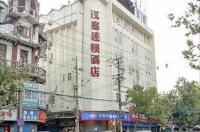 Hanting Hotel Wuhan Liudu Bridge Branch Image
