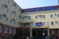 Hanting Hotel Changsha Huangxing Road Walking Street 2 Branch Image
