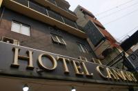 Canary Hotel Image
