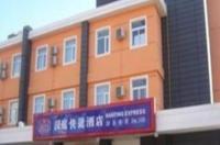 Hanting Hotel Tianjin Hai Guang Si Branch Image