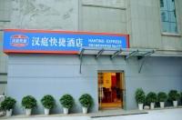 Hanting Hotel Changsha Furong Middle Road Branch Image