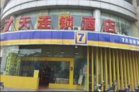7 Days Inn Hefei Anhui Grand Market Branch Image