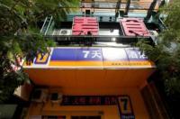 7 Days Inn Nanchang Ru Zi Road Image
