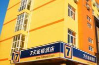 7 Days Inn Nanchang North Train Station Square Image
