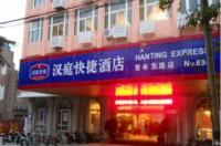 Hanting Hotel Nantong Qingnian East Road  Branch Image