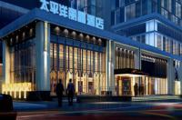 Pacific Regency Hotel Shenyang Image