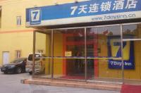 7 Days Inn Tianjin Zhong Shan Road Image