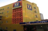7 Days Inn Yichang Wanda Plaza Branch Image