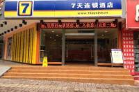 7 Days Inn Peach Blossom Yiyang City West Road Wal Mark Branch Image