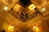 Hotel Lalla Mira Image
