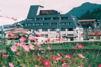 Hoshikawakan Image