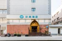 Hanting Elan Hotel Hangzhou West Lake Jiefang Road Branch Image