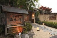 Takimotokan Yuki No Sato Image