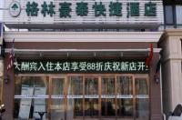 Greentree Inn Beijing Changyang Town Jiazhou Shuijun Express Hotel Image