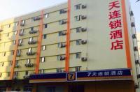 7 Days Inn Shenzhen Huaqiangbei Yannan Metro Station Branch Image