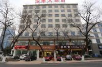 Changzhou Bronze Hotel Image
