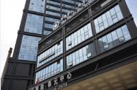 Shenyang Zhe Ren Boutique Hotel Image