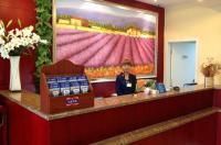 Hanting Hotel Wuhan Zhuankou Development Zone Branch Image