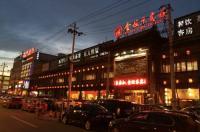 Beijing Jin Tan Le Bin Lou Hotel Image