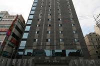 Hotel Voll Image
