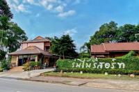 Rommai Resort Sakhon Nakhon Image