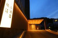 Ito Kowakien Hotel Image