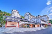Yukai Resort Saiki Bekkan Image