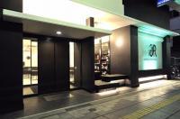 Green Rich Hotel Iwakuni Ekimae Image