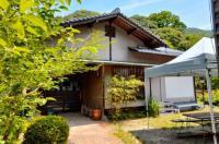 88 House Hiroshima Image
