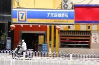 7 Days Inn Kunming Qingnian Road Image