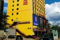 7 Days Inn Wuhan Guanggu Walking Street Branch Image